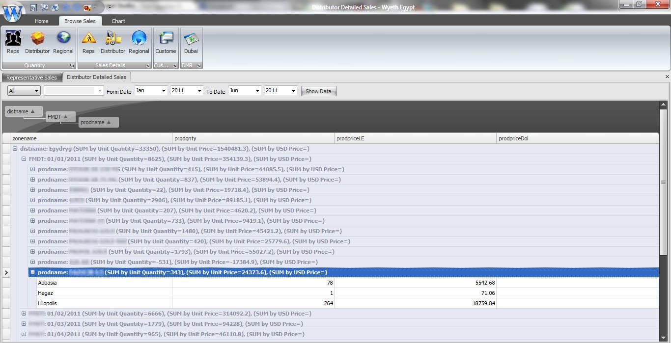 wyeth screenshot 1
