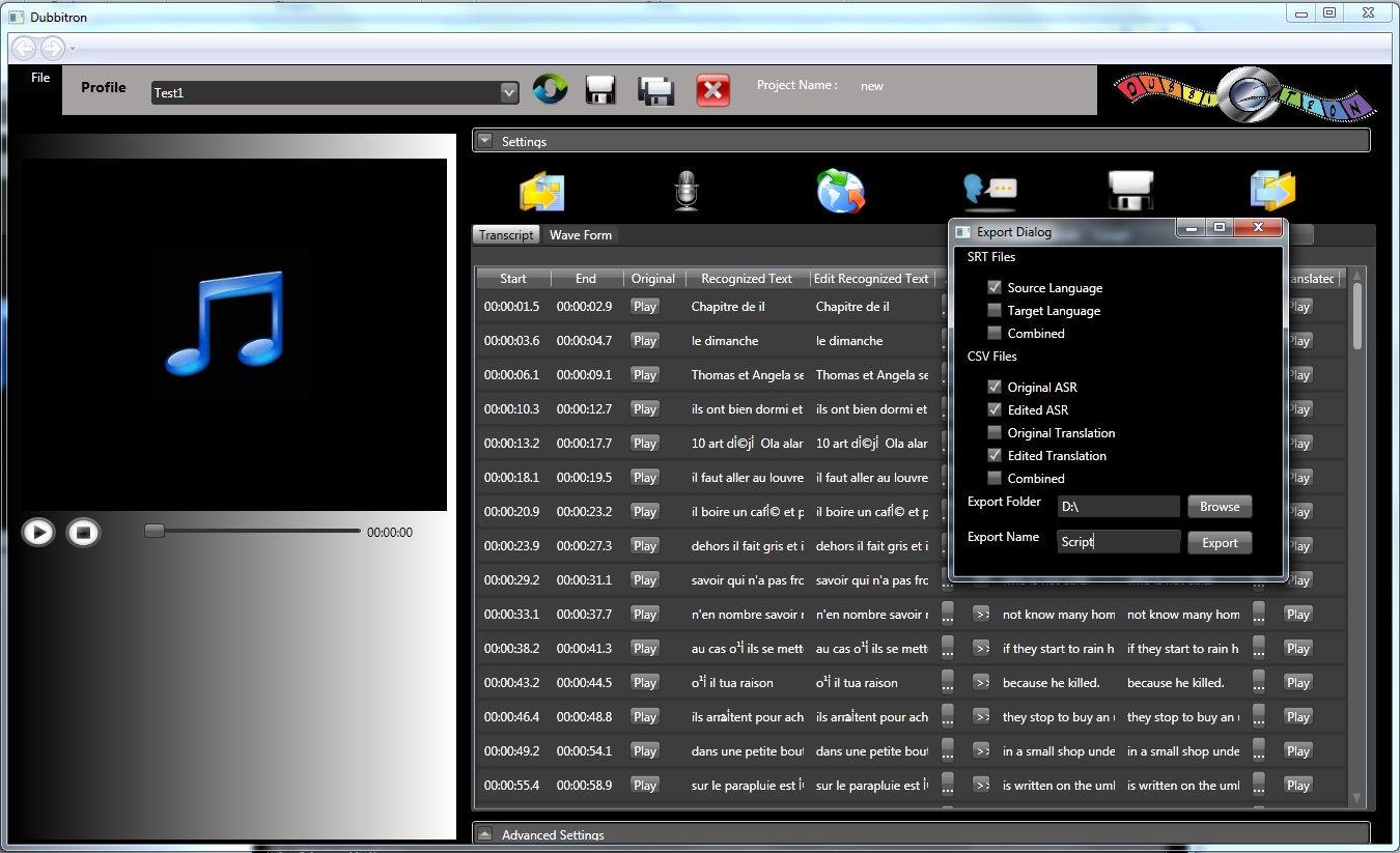 Dubbitron screenshot 6