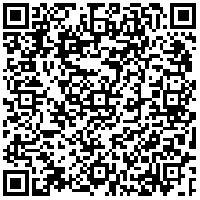 innuva contact qr code